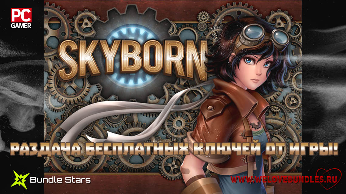 skyborn game art logo