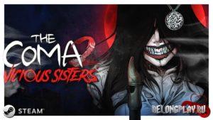 Сиквел игры The Coma 2: Vicious Sisters вышел в Steam и GOG