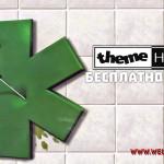 Подарок от ORIGIN – бесплатные ключи игры Theme Hospital
