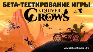 Запись на бета-тестирование игры A Quiver Of Crows