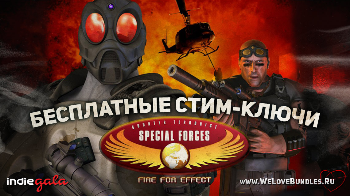 CT Special Forces Fire for Effect game art logo