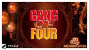 Карточная игра Gang of Four раздается нахаляву в Steam