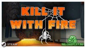 Тестируем новую игру Kill It With Fire: симулятор арахнофобии