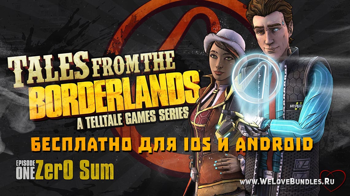 Tales from the Borderlands game art logo