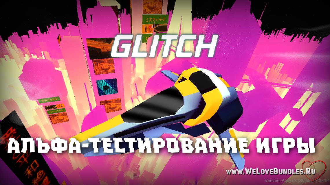 glitch game alpha game art logo
