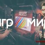 Первые фотографии с ИгроМира 2015