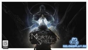 Начался бета-тест новой соулс-лайк игры Mortal Shell