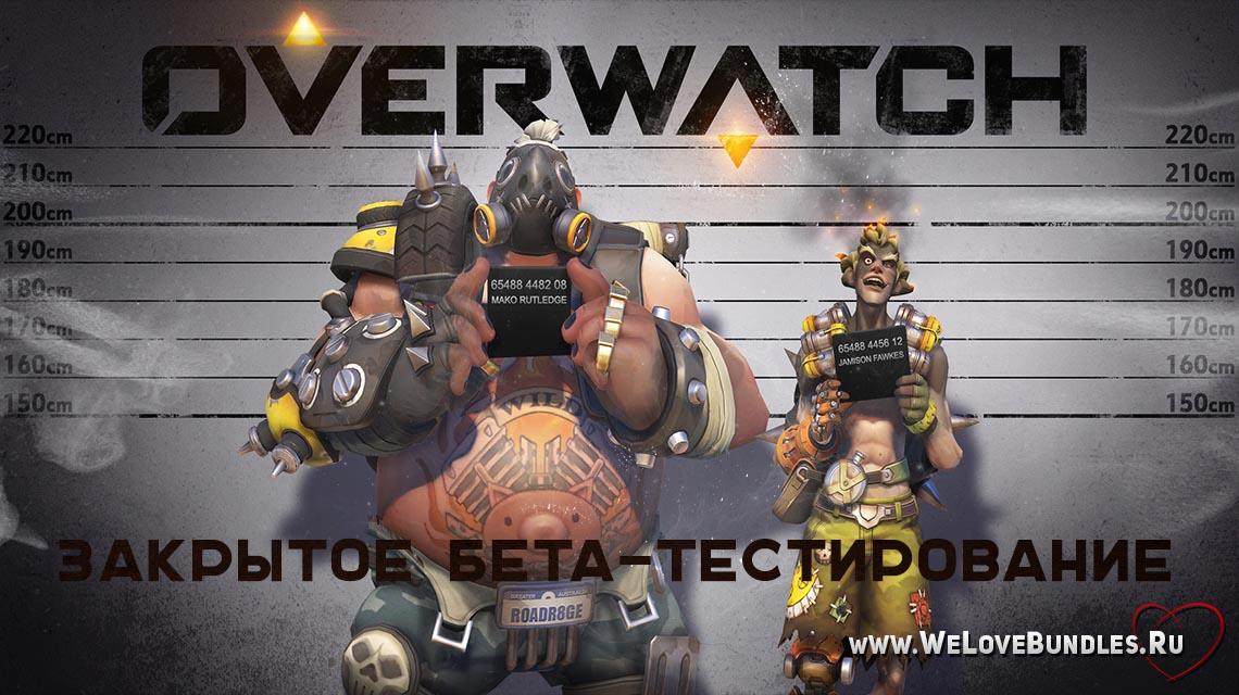 overwatch game art logo