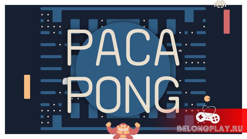 pacapong game art logo