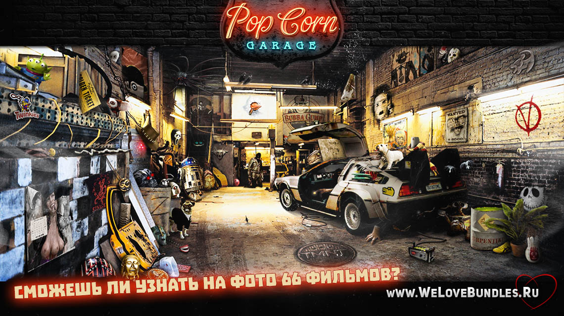 popcorn garage game art logo