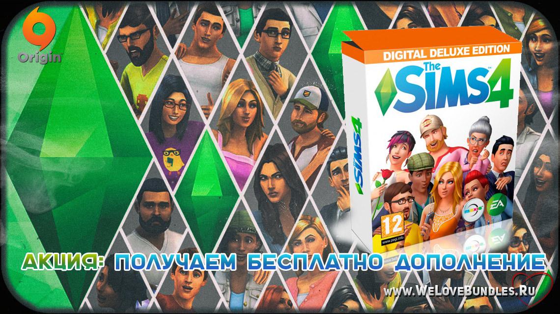 sims4 digital game art logo
