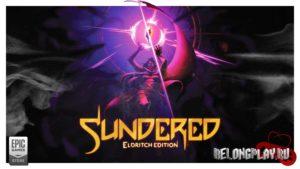 Раздача игры Sundered: Eldritch Edition – яркая метроидвания