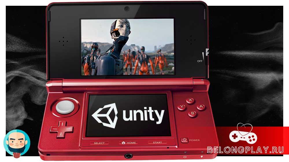 nintendo unity engine