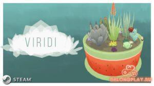 Бесплатная игра Viridi: посади семя. Выращиваем суккуленты