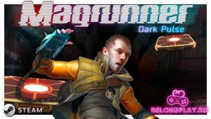 Игра Magrunner: Dark Pulse: бесплатная раздача в Steam