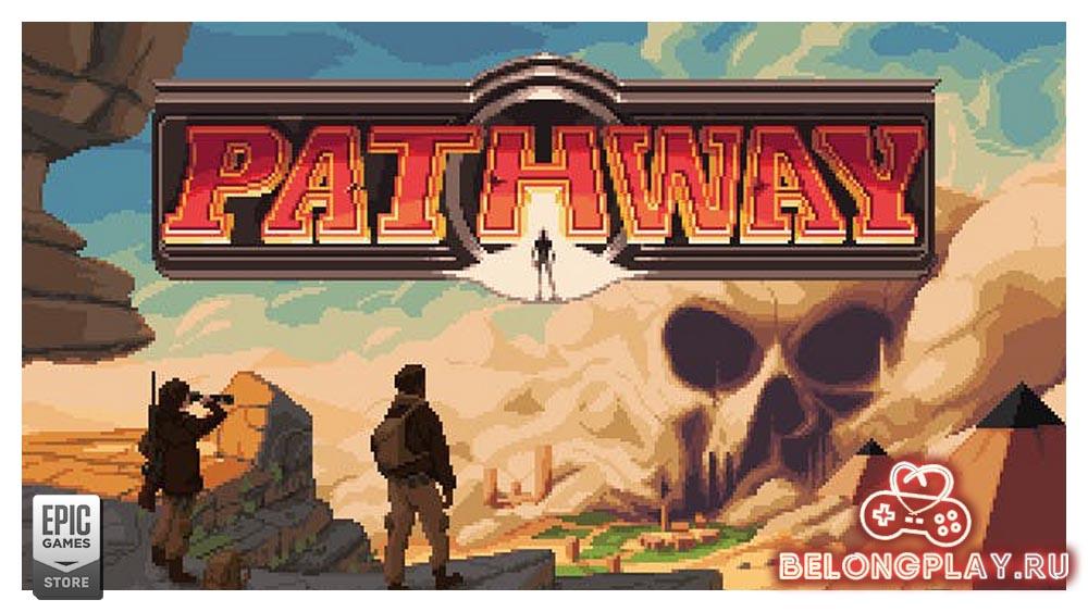 pathway game art logo