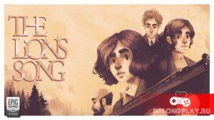 Раздача приключенческой игры The Lion's Song в Epic Games