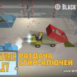 Раздача бесплатно Steam-ключей The Adventures of Mr. Bobley