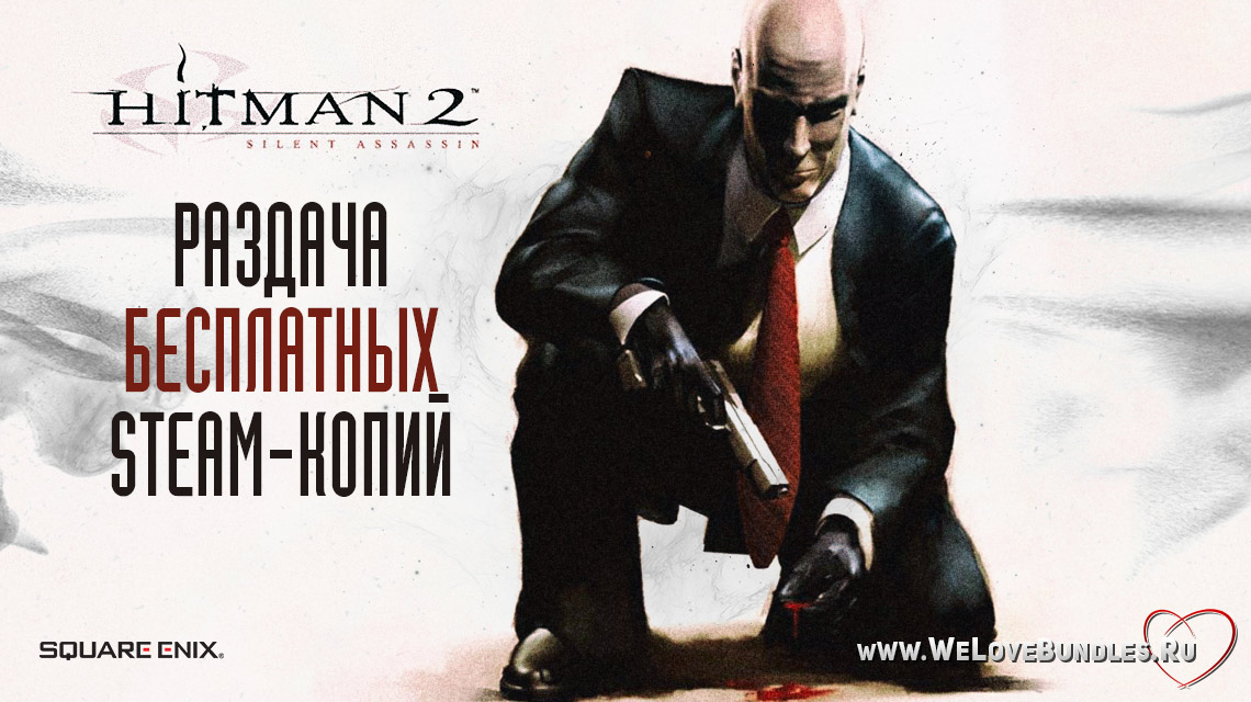 hitman 2 silent assasin game art logo