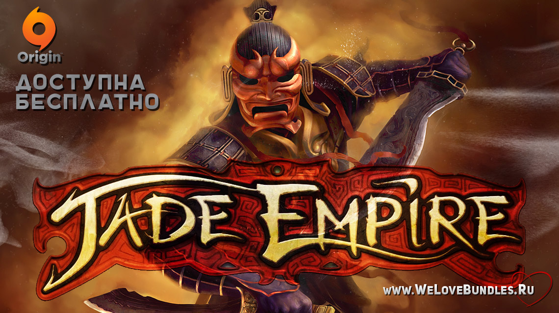 jade empire origin game art logo