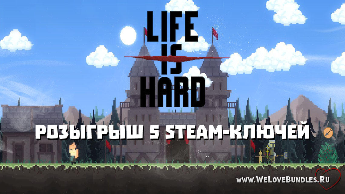 life is hard3 game art logo