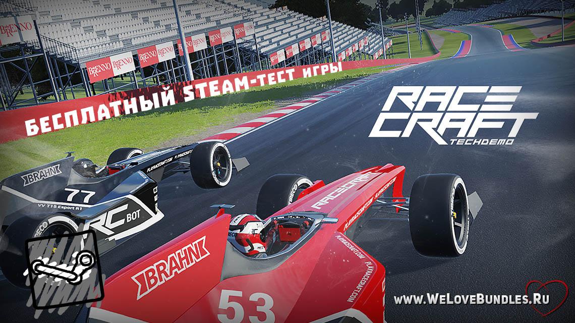 racecraft game art logo
