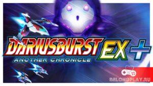 Обзор DariusBurst Another Chronicle EX+ на Nintendo Switch