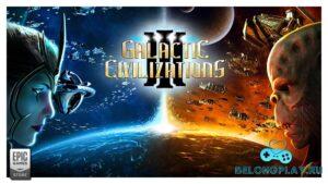 Раздача стратегии Galactic Civilizations III в EGS