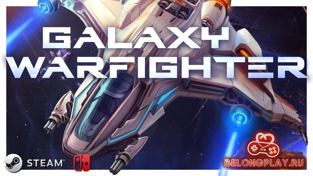 Galaxy Warfighter game logo art wallpaper