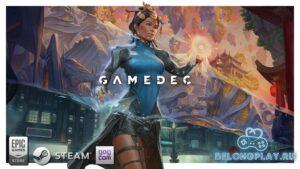 Превью обзор Gamedec: шикарная изометрическая RPG в киберпанк сеттинге