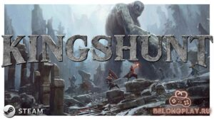 Kingshunt game logo art
