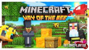 Для Minecraft вышла бесплатная карта Way of the Bee