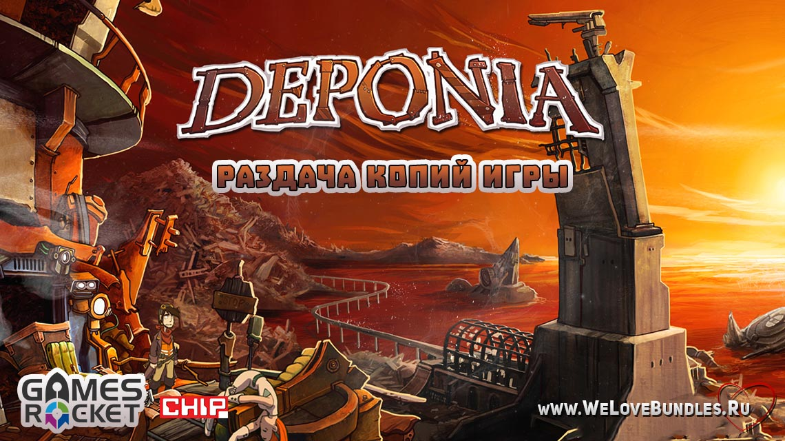 deponia game art logo