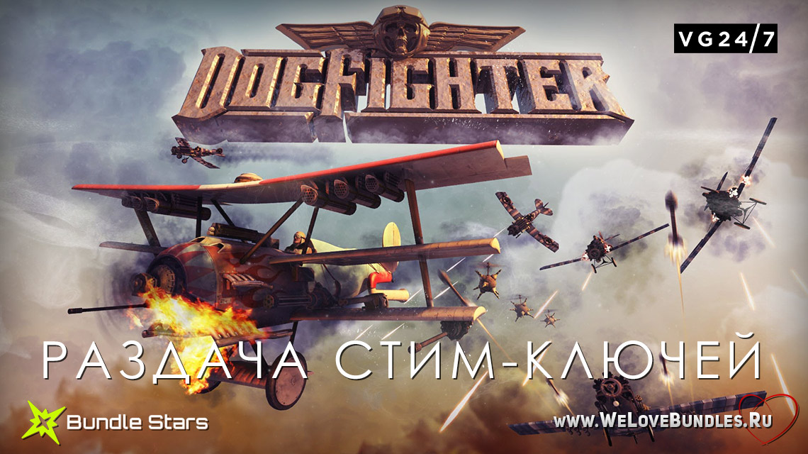 dogfighter game art logo