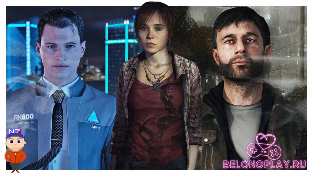 Quantic Dreams games