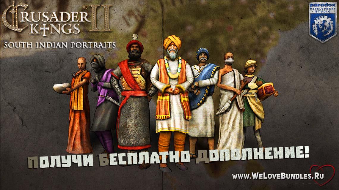 Crusader Kings 2 South Indian Portraits game art logo