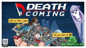Death Coming в новой неделе халявы в EGS