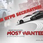 Подарок от Origin: получаем бесплатно лицензионный Need for Speed Most Wanted