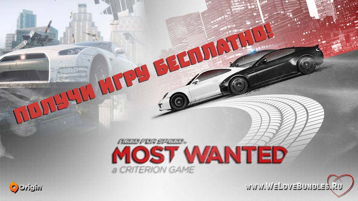 NFS most wanted game art logo