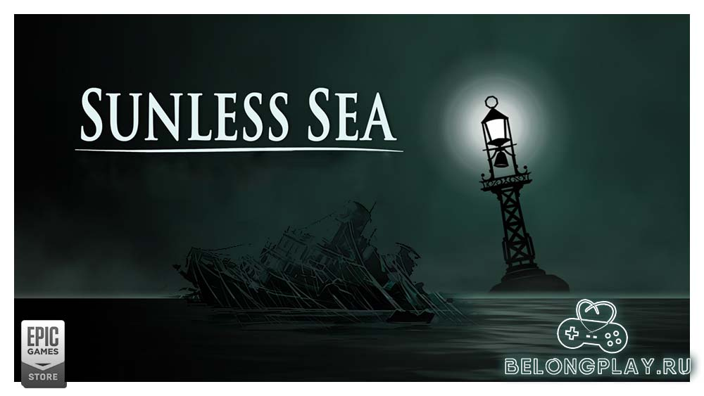 Sunless Sea game art logo