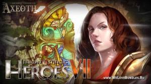 Бесплатное дополнение к игре Might & Magic Heroes 7
