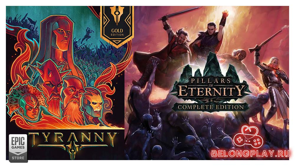 Pillars of Eternity - Definitive Edition Tyranny Gold Edition