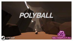 Игра Polyball, в которой надо катать шары, стала бесплатной в Steam