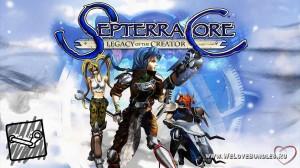 Бесплатная раздача Steam-ключей игры Septerra Core: Legacy of the Creator