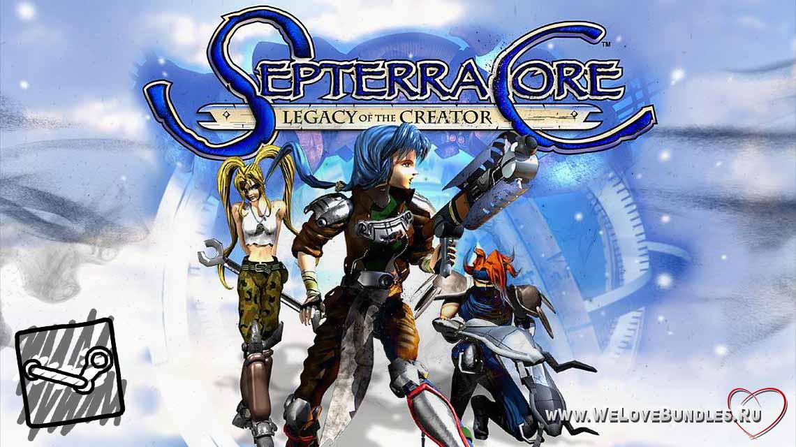 septerra core game art logo