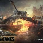 Бесплатный опыт и 1 день премиум аккаунта для World of Tanks