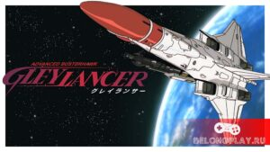 Gley Lancer art logo wallpaper