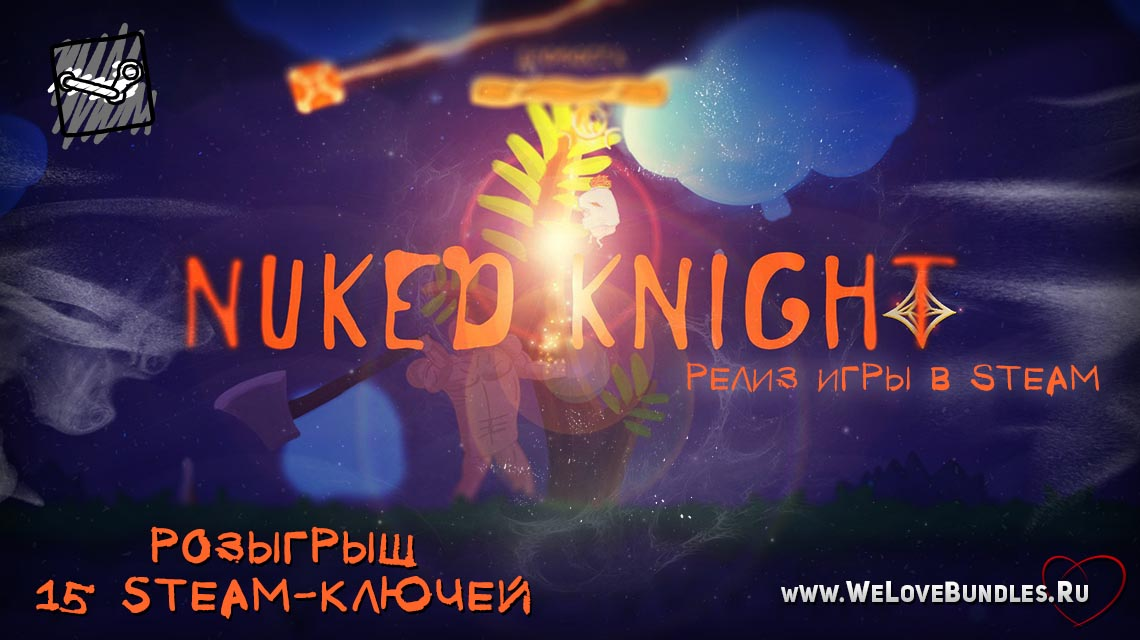 NUKED KNIGHT game art logo