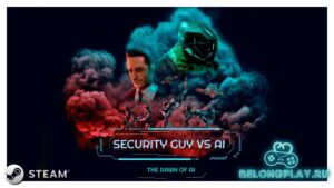 Бесплатный топ-даун шутер Security Guy vs AI: The Dawn of AI