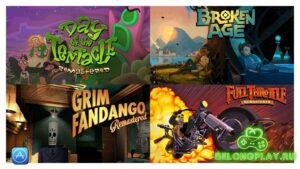 Бесплатно на MacOS: Day of the Tentacle, Grim Fandango, Full Throttle и Broken Age